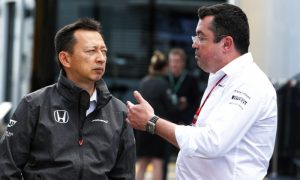 McLaren Honda Engine Terminate