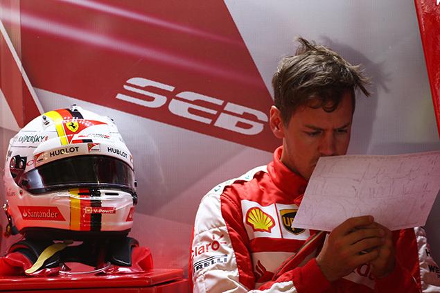 F1 telemetry: the data race - F1i com